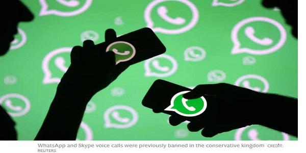 Saudi arabia social media ban lift